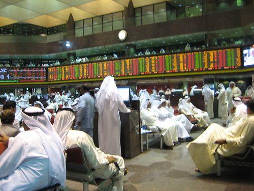 Trading Floor Of Kuwait Stock Exchange Exchange Floor Kuwait Stock Trading