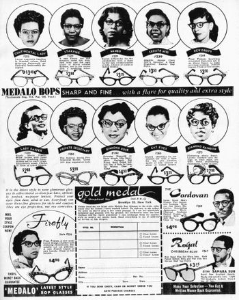 1950s ad for eyeglass frames for African Americans: