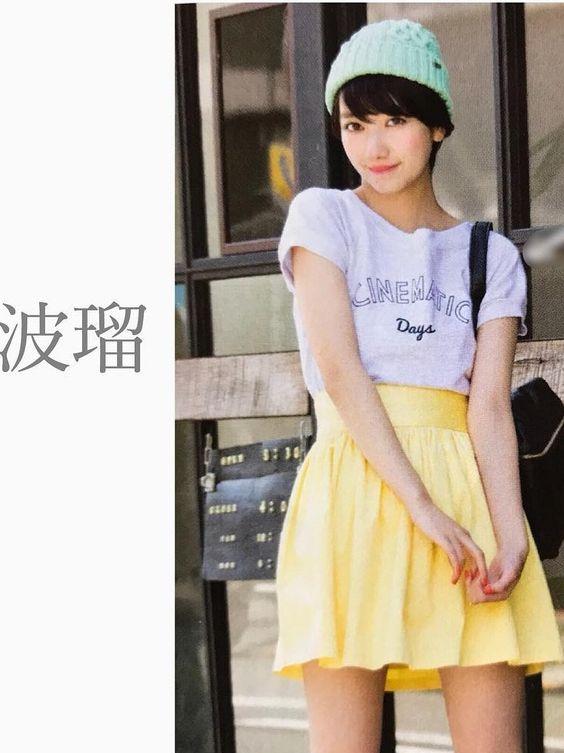 黄色スカートの波留