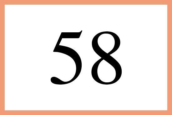 58のエンジェルナンバーの意味は 経済状況が改善されていく です More Than Ever エンジェル ナンバー エンジェル ナンバー
