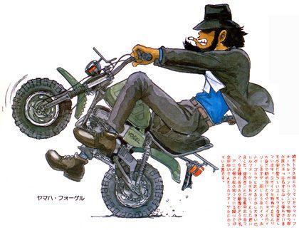 宮崎駿による次元のイラスト