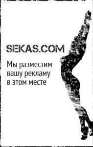 рекламное место на сайте