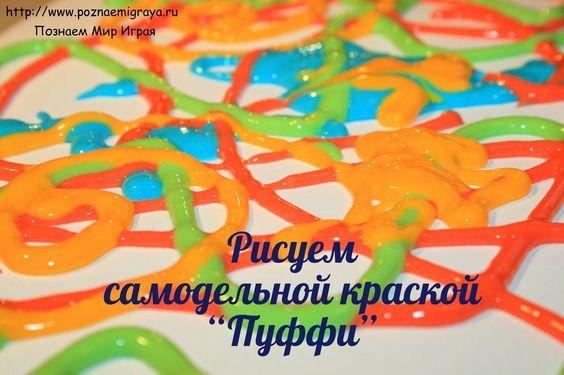 Рецепт абсента - ekimOFF 93