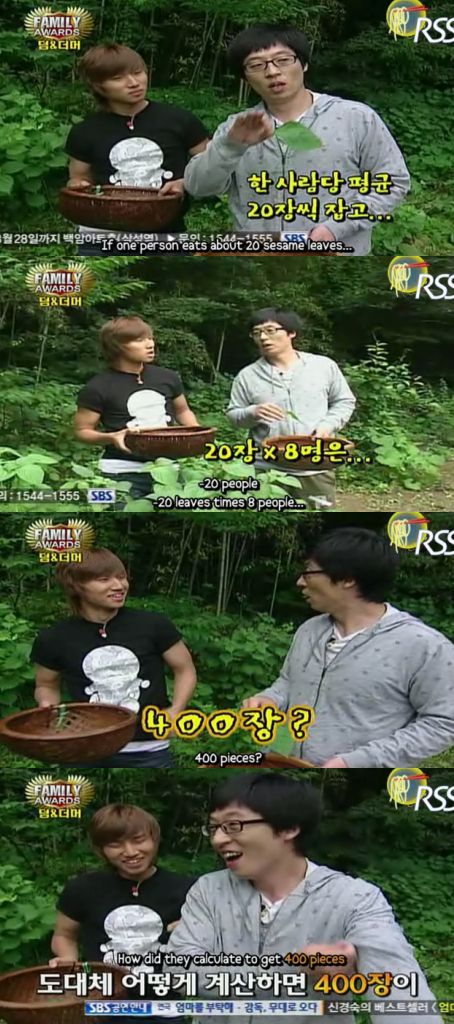 Family outing with yoo jae suk and daesung. dumb and dumber..