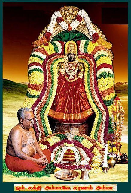 Adhiparasakthi Melmaruvathur 108 Potri Tamil Lyrics