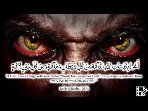 Dua Protection Contre Mauvaise Oeil Et Jalousie Youtube In 2020 Perfect Word Parole Evil