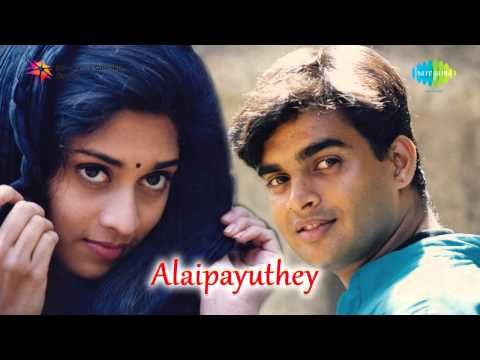 Alaipayuthey Maangalyam Song Youtube Songs Romantic Films Love Is Everything