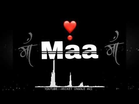 Meri Maa Whatsapp Status Love You Mom Status Youtube