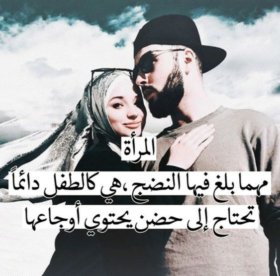 Pin By G S On يوميات زوج و زوجه My Wife And I Movie Posters Movies Poster