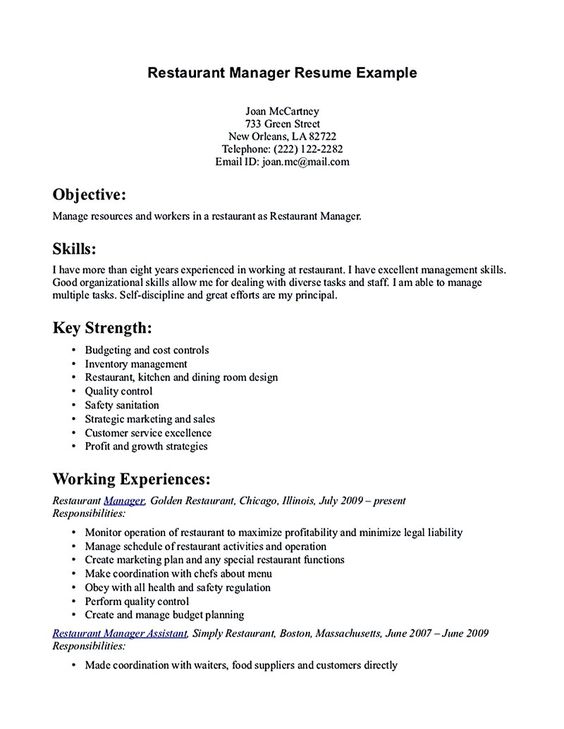 Hotel Assistant Manager Resume Samples Restaurant - http\/\/ersume - restaurant assistant manager resume