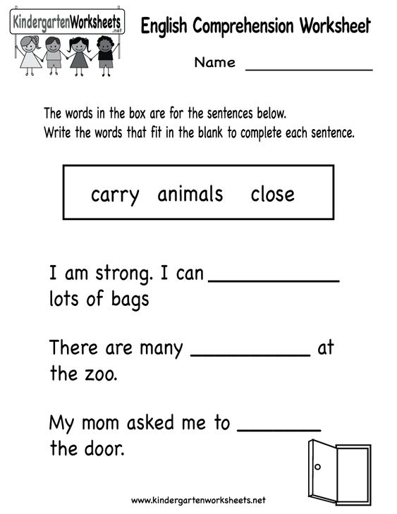 Kindergarten English Comprehension Worksheet Printable – English Worksheets Kindergarten