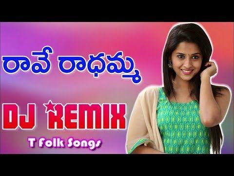 Rave Radhamma Dj Song T Folk Dj Songs Hanmanth Yadav Youtube Dj Songs Dj Remix Songs Dj Mix Songs