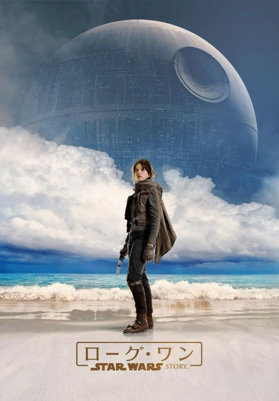 These International Rogue One Posters Are Just the Best