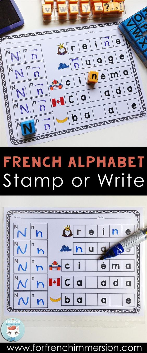 french alphabet stamping or writing worksheets fun and engaging activity that will help your. Black Bedroom Furniture Sets. Home Design Ideas