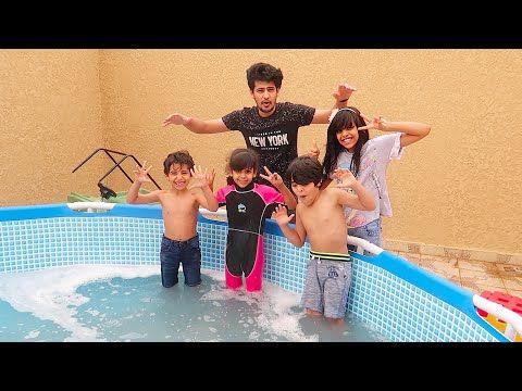 جوجو سبحت في مسبح صابوني ودحوم ساعدها Youtube Hot Tub Outdoor Decor Pool
