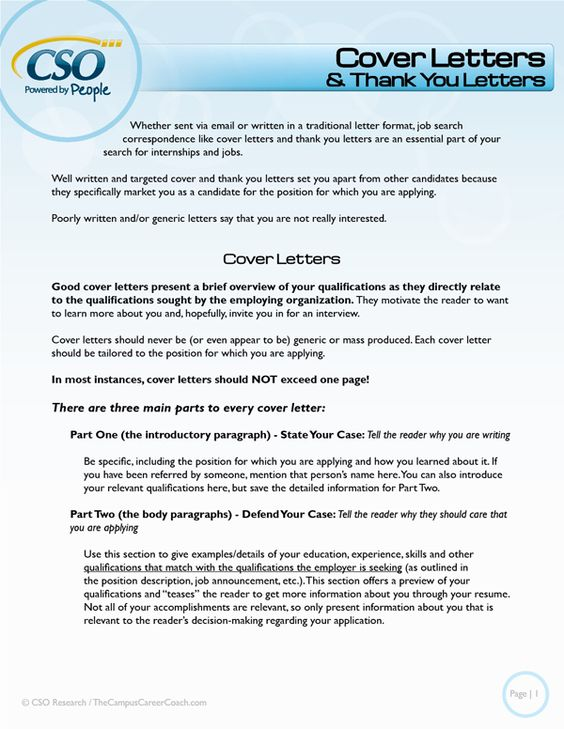 ... you how to create great cover letters and awesome thank you notes