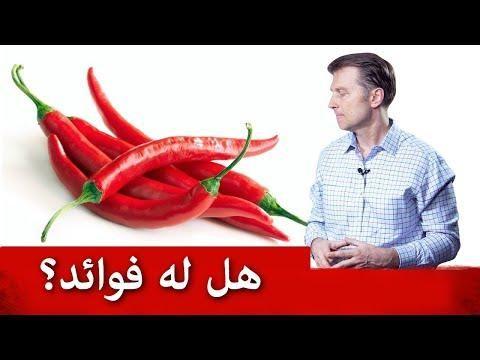ماهي فوائد الفلفل الحار وما استخداماته العلاجية Carrots Vegetables Food