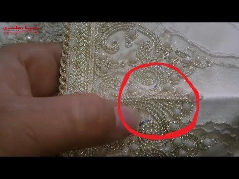 طريقة ازالة الحبر من الثوب بطريقة جد سهلة Youtube Projects To Try Diamond Bracelet Projects