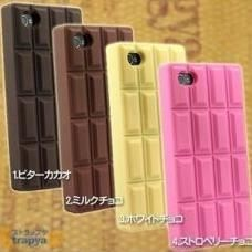 5 iPhone cases ... for lunch (2/5)
