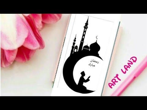 رسم المسجد رسم هلال رمضان بسيط للمبتدئين خطوه بخطوة 2 Most Beautiful Masjid On Moon Drawing Youtube Moon Drawing Art Drawings Art
