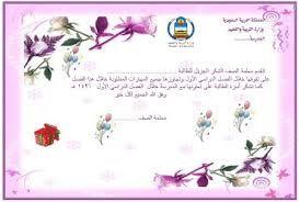 Resultat De Recherche D Images Pour شهادات تقدير جاهزة وقابلة للتعديل Pink Wallpaper Iphone Certificate Background Flower Background Wallpaper