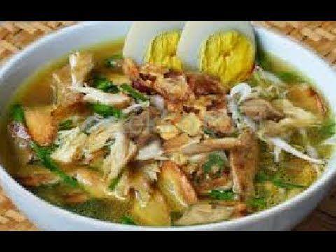 Resep Soto Ayam Spesial Sedap Mantap Dan Mudah Masakan Untuk Hari Lebaran Youtube Resep Masakan Resep Sup Resep