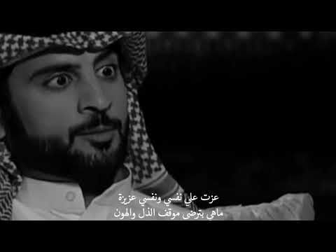 سعد علوش عزت على نفسي Youtube Cover Photo Quotes Simple Love Quotes Photo Quotes