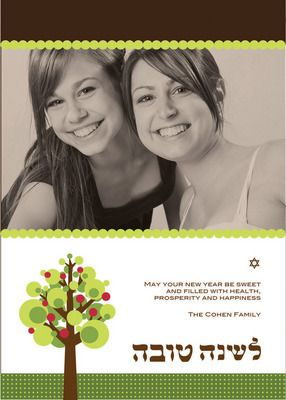 Cute Apple Tree Jewish New Year Photo Cards