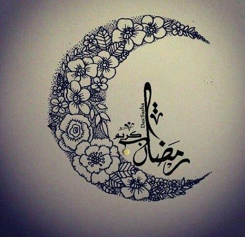 صور رمضانية Ecbb67ec0244dcceb3a26f8d17057fc0