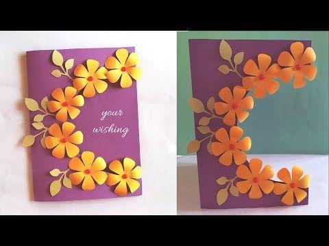 Handmade Card Idea For Birthday Teacher S Day Friendship Day