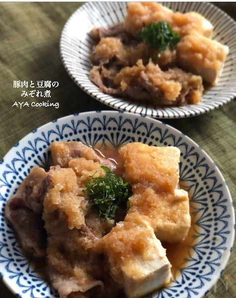 レシピ 桜島 大根