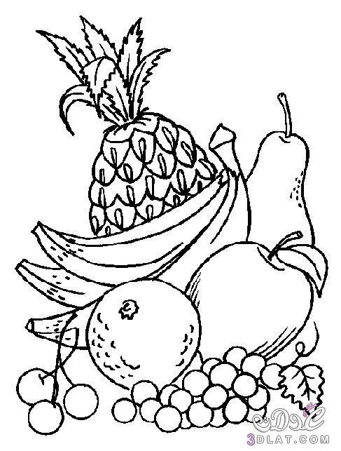 تلوين فواكه وخضروات2019 صور رسومات فواكه و خضروات للأطفال جاهزة للتلوين والطباعة Fruit Coloring Pages Free Kids Coloring Pages Coloring Pages