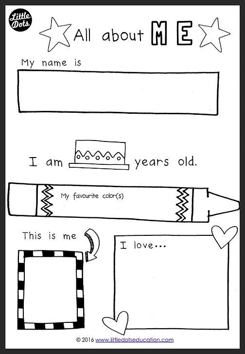 All About Myself Theme Activities And Printables All About Me Preschool Me Preschool Theme Preschool About Me