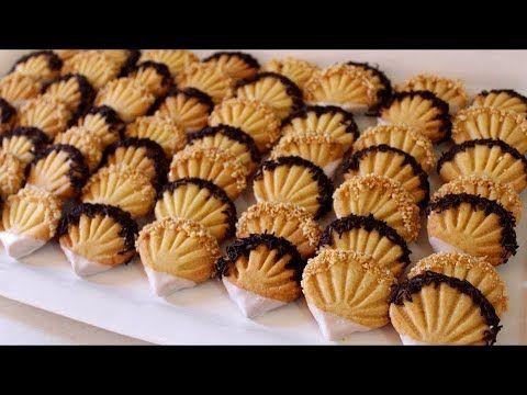جديد حلويات العيد بلا طوابع 2018 حلوة الصدفة أو الكوكياجة الرائعة البسيطة والسهلة ومذاقها ولا ألذ Youtube Desserts Food Mini Cupcakes