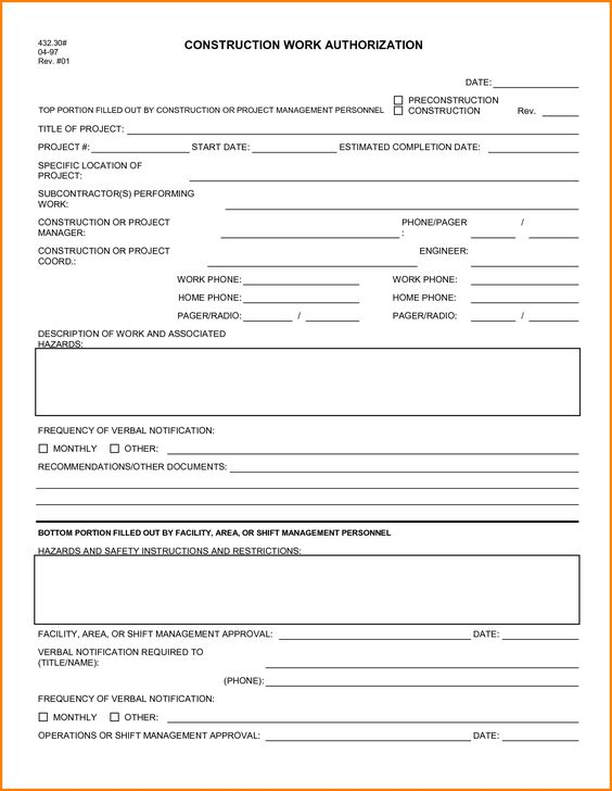 Employment Authorization Form Letter Template Word Request Sample