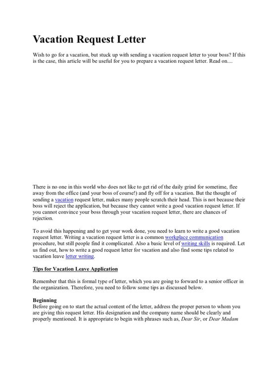 vacation request letter weekend job cover example icover – Vacation Request Letter