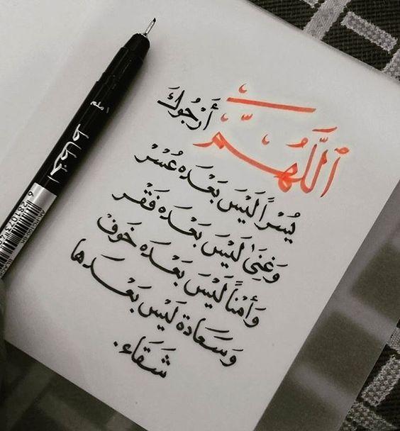 صور عبارات جميلة 2019 صور عليها عبارات Islamic Art Calligraphy Wise Quotes Arabic Calligraphy