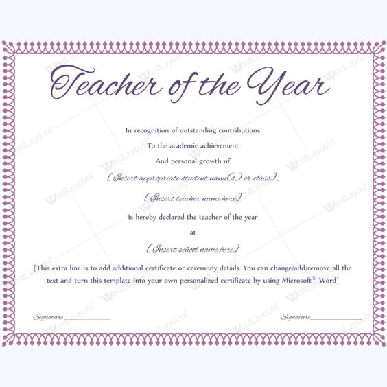 Certificate For Teacher Of The Year #teacheraward - certificate of completion template word