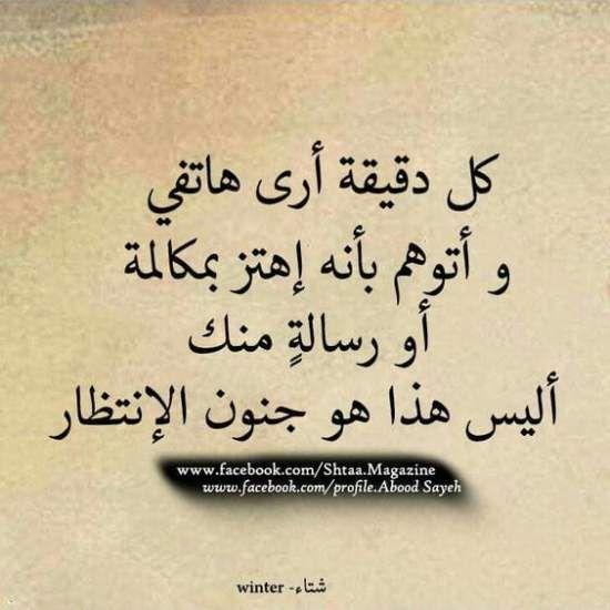 اجمل صور وصور حب مكتوب عليها عبارات رومانسية وكلام حب موقع مصري Calligraphy Quotes Love Mixed Feelings Quotes Love Smile Quotes