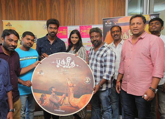 Bakrid Movie Audio Launch In Suriyan FM