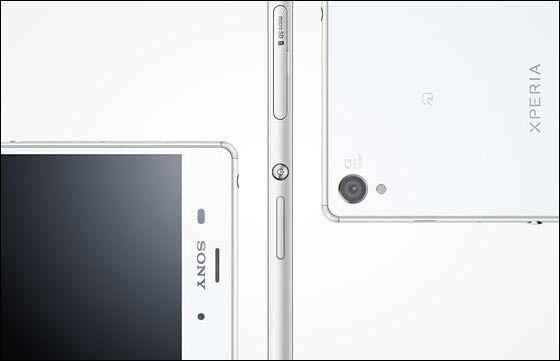 Neue Gerüchte um das Sony Xperia Z4, Z4 Tablet, Z4 Compact und Z4 Ultra aufgetaucht http://mobildingser.com/?p=5711 #sony #xperiaz4 #xperiaz4tablet #xperiaz4compact #xperiaz4ultra #rumers #gerüchte #mobildingser