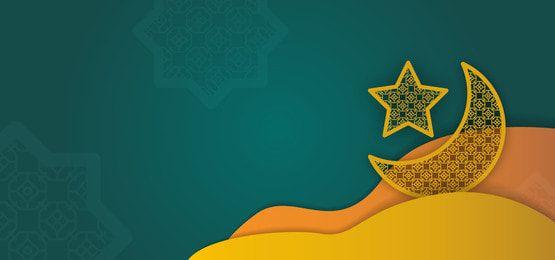 يا رسول الله مديرية الأمن العام الخط العربي فن مع تأثير ورقة مذهلة عيد الأضحى اسلامية قالب بي إن جي Png وملف Psd للتحميل مجانا Islamic Calligraphy Islamic Art Calligraphy Calligraphy