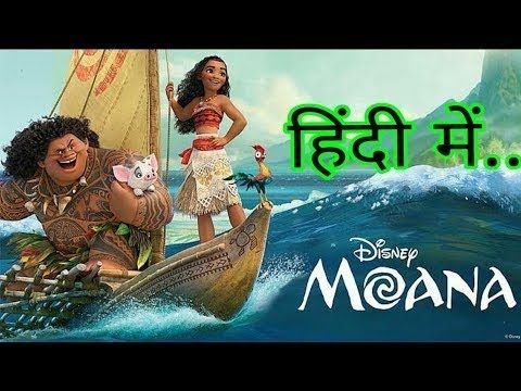 Pin On Moana Full Movie Download