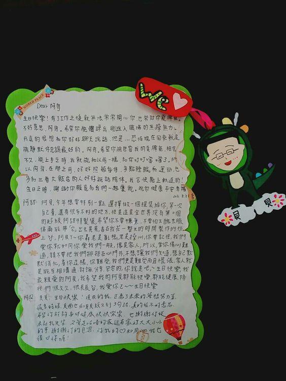 birthday card~~