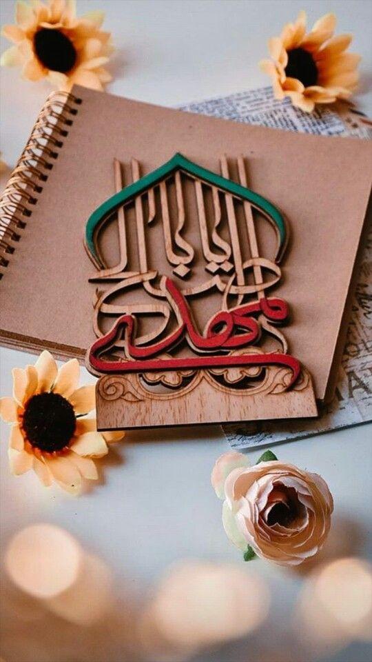 Pin By Maha Rizvi14 On Maha Rizvi14 Islamic Art Calligraphy Melting Candles Islamic Design
