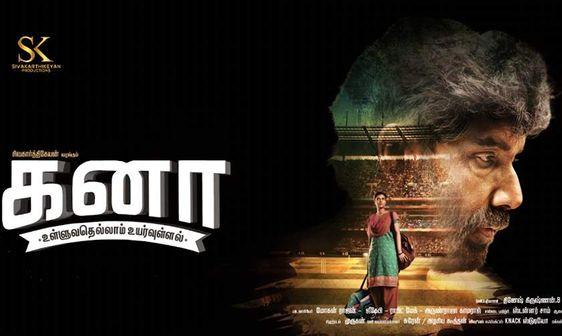 Director Arun Raja Kamraj Talk about Kanaa Movie