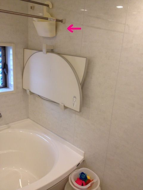 お風呂掃除グッズの浴室内収納アイデア 収納 アイデア 風呂掃除