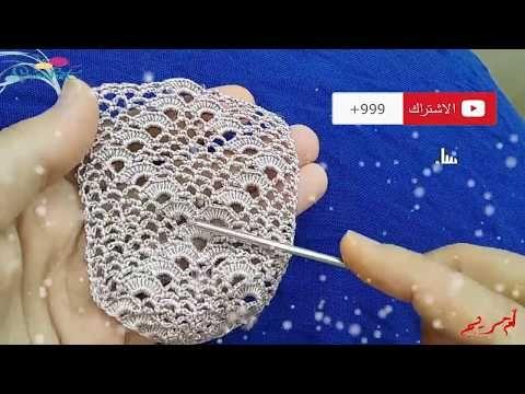 الجزء2 كوزة الموديل الاسباني بالكروشي مع ام مريم How To Make An Edge Of Crochet Youtube Crochet Crochet Earrings Couture