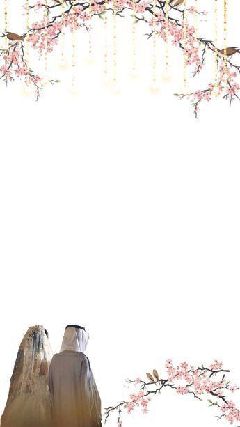 Einladung Googl Suche دعوة بحث Googl Die Ehe Hochzeitseinladungeinfach Hochzeitseinladunggreener Arabische Hochzeit Einladungen Hochzeitskartendesign