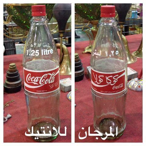 For Sale champion glass Coca-Cola family size 1.25 liters # kuwait #kuw # Kuwait # Kuwait # magazine # magazines # magazines # sale # ksa # sale # q8 # Photo # work # currencies # Torat # for sale # Auction # HARAJ # kuwait # q8 # kuwaiti # kuwait_photo # q8instagram # 4sell_q8 # Kuwait # newspaper # grayed # magnificence # Old # Kuwait # Kuwait # dagger # sidearms # Kuwaitis # Bashtakhta # Katrj forsale for sale Please communicate and prices by calling or Alotsab brother Nawaf coral…